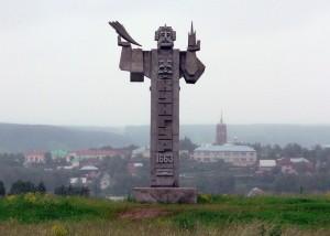 Кунгур