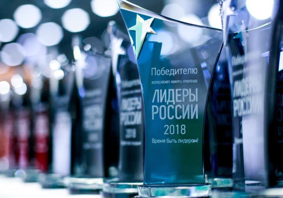 """Пермяки примут участие в конкурсе """"Лидеры России"""""""