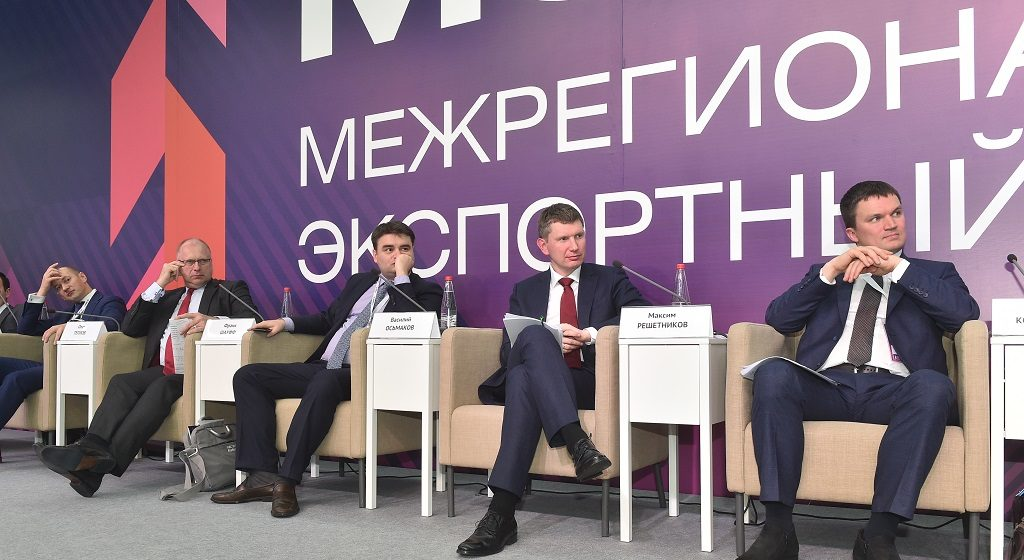 В Перми обсудили меры поддержки экспорта в масштабах страны