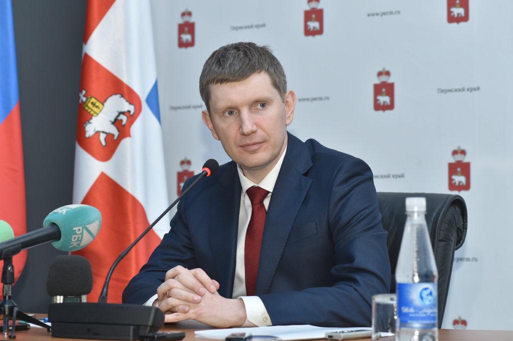 Фото: Пресс-служба администрации Пермского края