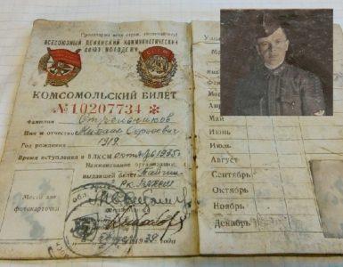 Прикамье ищут родных летчика, погибшего на Смоленщине в годы ВОВ