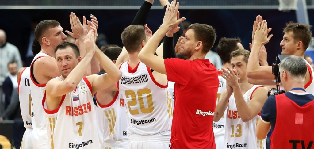 Фото: официальный сайт Российской федерации баскетбола