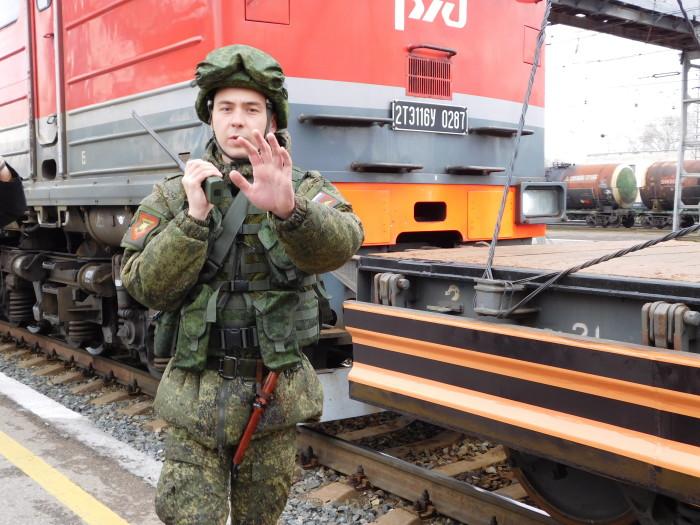 поезд ---------------------